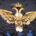 Двуглавый орёл